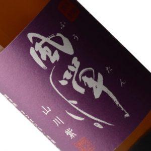 shochu-1800